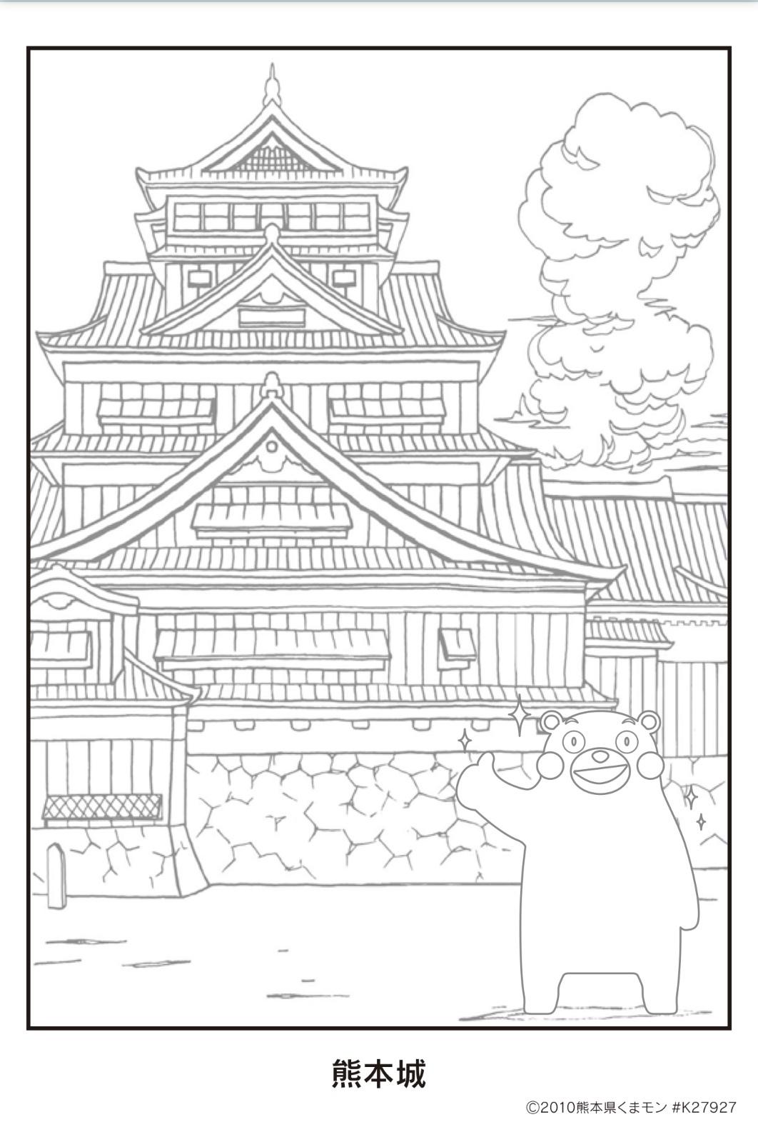 にこにこきらきら ぬりえ 熊本城ハガキ シホサンフラワー