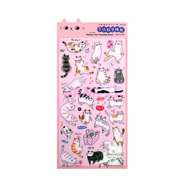 O-cat 猫のデコシール(ピンク)