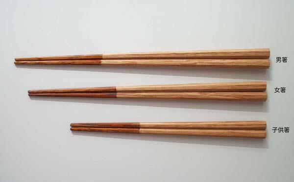 甲州ワイン木箸(男箸)