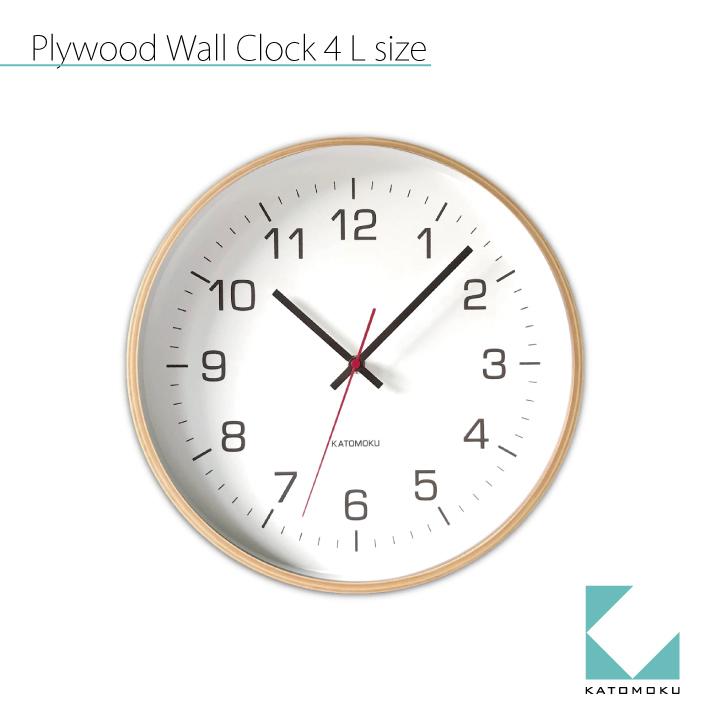 KATOMOKU plywood wall clock 4 km-61N