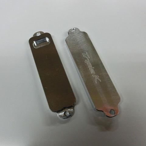 マイクロン5用 バッテリーパック蓋(H-10-6)