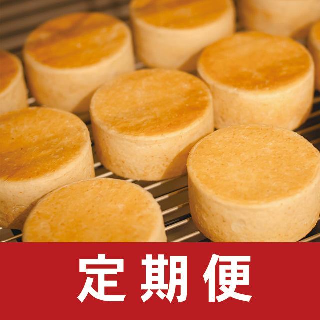 円パン倶楽部のパンとジャム、珈琲豆のセット 【定期便】