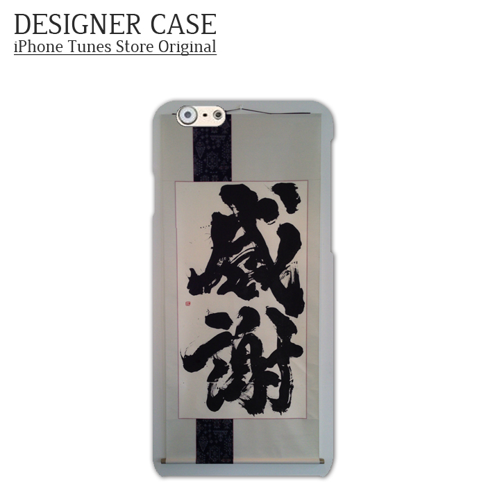iPhone6 Hard case [DESIGN CONTEST2015 018]