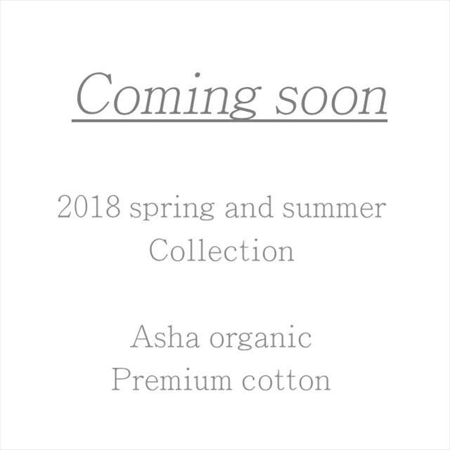 asha organic cotton onepiece black
