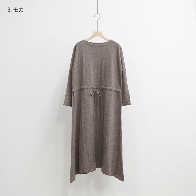 ichi イチ ニットロングワンピース 【返品交換不可】 (品番190759)