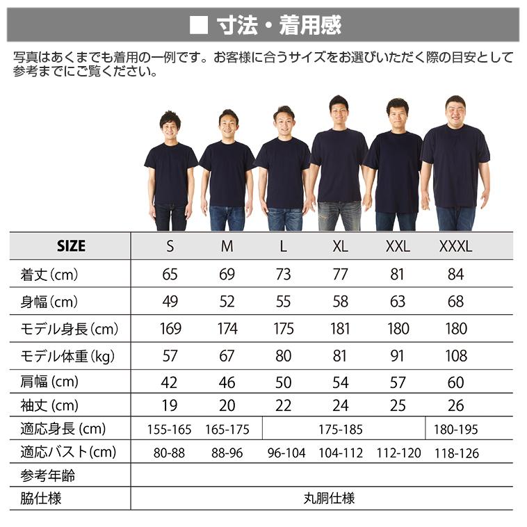 (Mens)【フルオーダー】 BB gears Tee