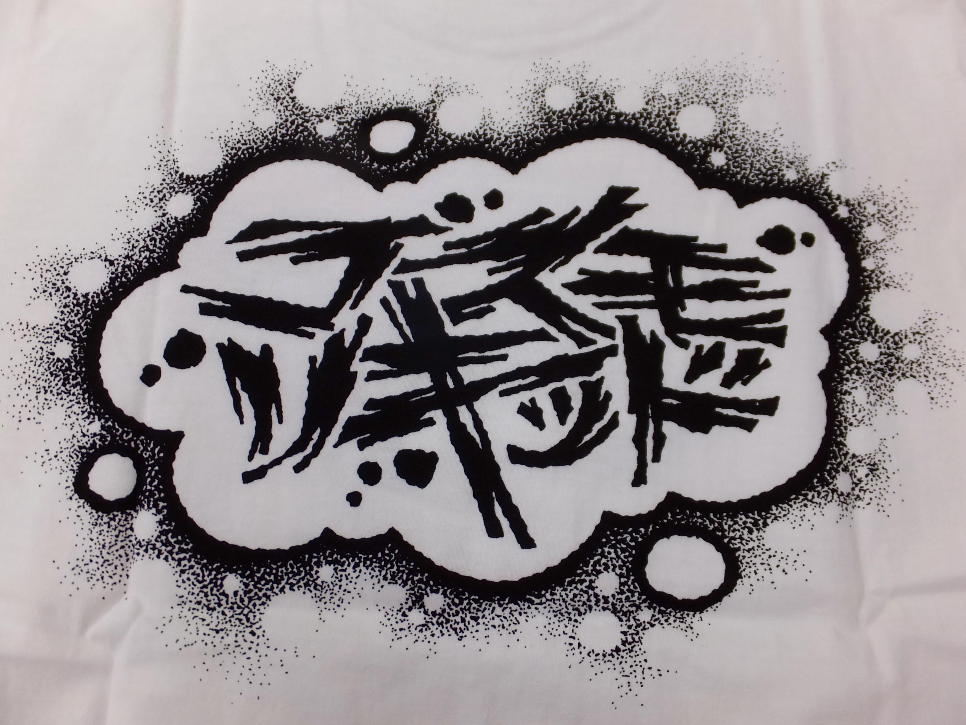 コスモリキッド Tee design by PUSHEAD