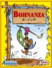 ボーナンザ 日本語版
