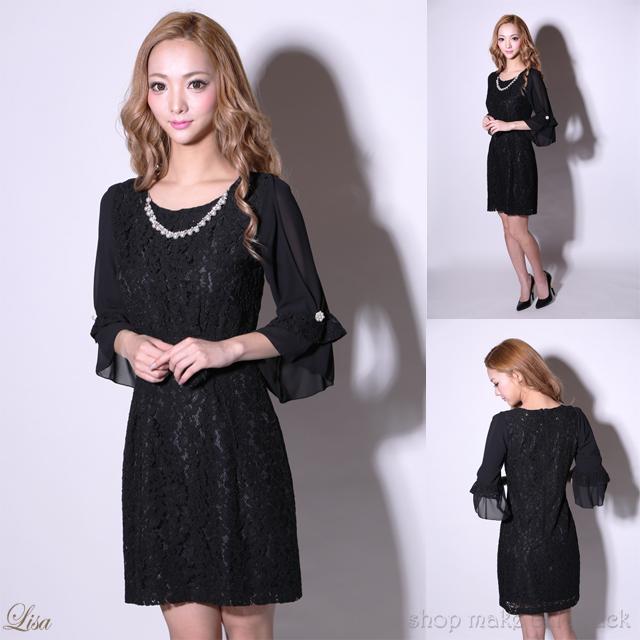 パーティードレス ¥13,824-→¥9,815- (税込) 2色展開 結婚式 袖あり 膝丈 黒 ネイビー ドレス ma-52029