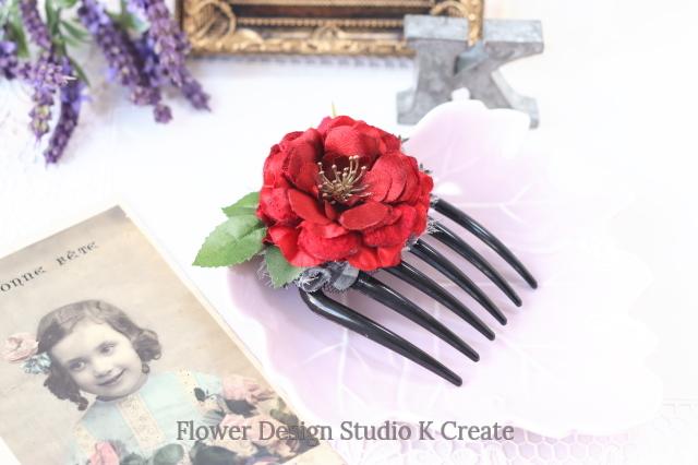 赤い薔薇とブラックベリーのコーム アーティフシャルフラワー レッド 赤 髪飾り 浴衣 ダンス