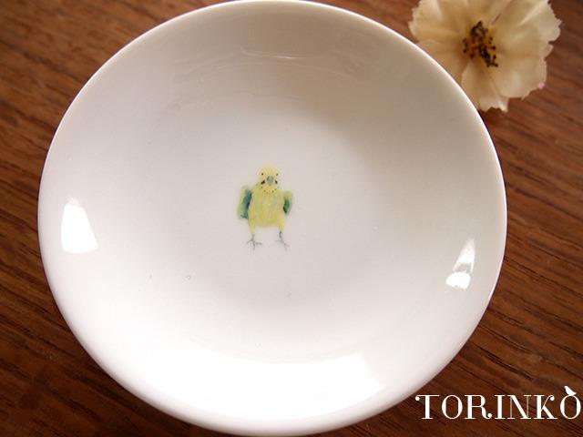 セキセイインコ イエロー(ワキワキ) お皿 小サイズ