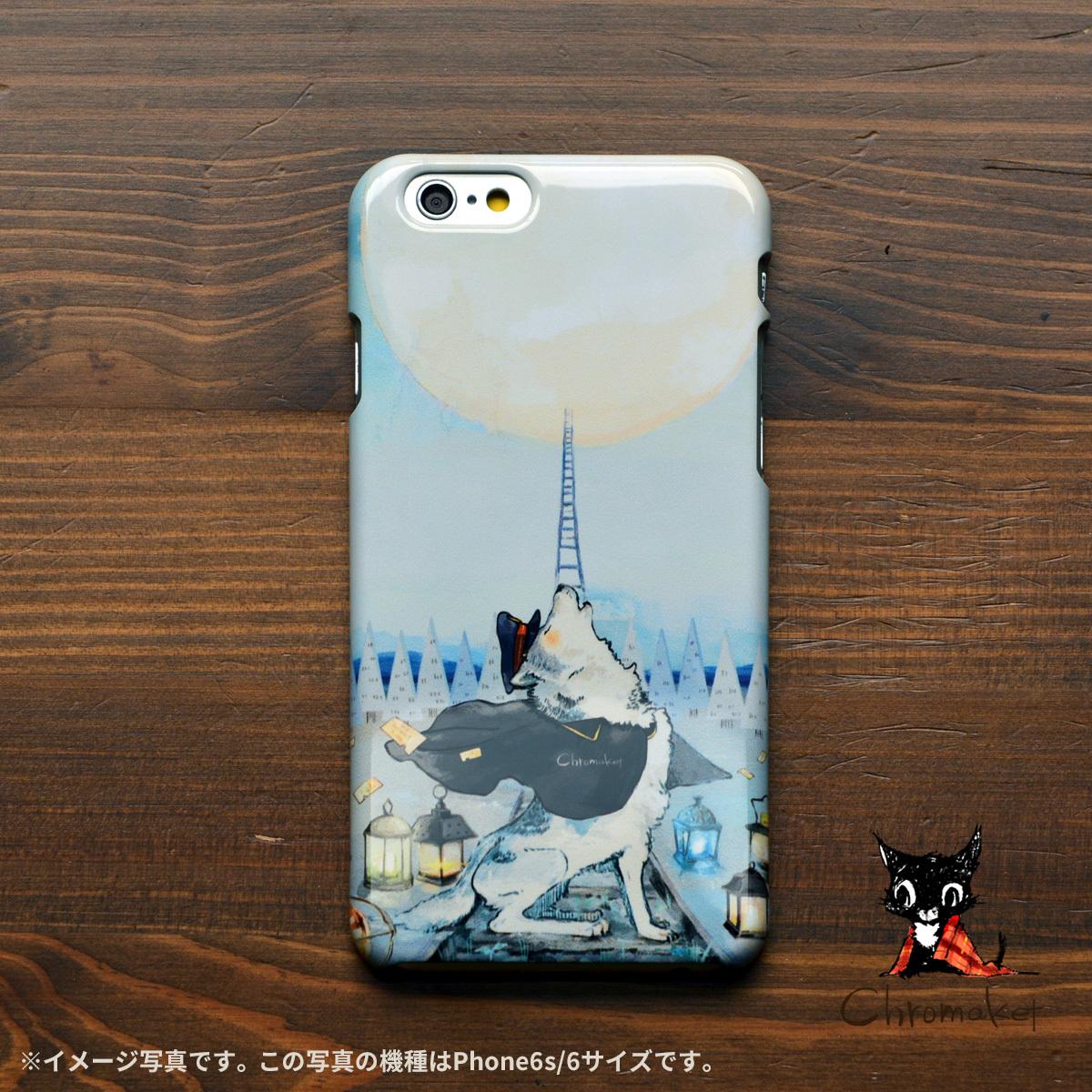 iphone8 ハードケース おしゃれ iphone8 ハードケース シンプル iphone7 ケース かわいい ハード ムーントレイン/Chromaket