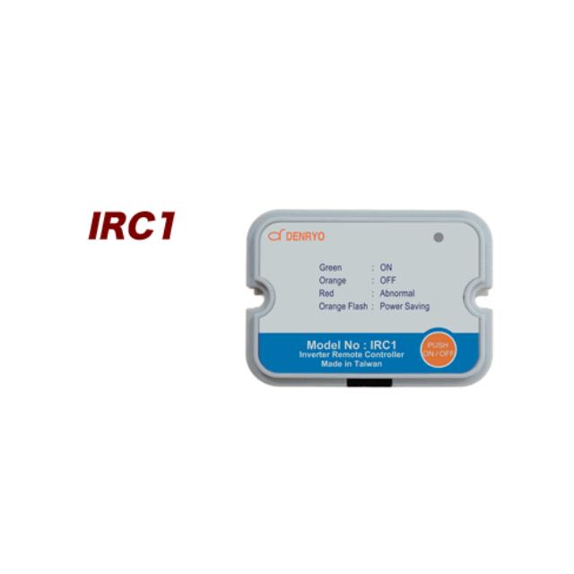 電菱 「IRC-1」 リモートコントローラー