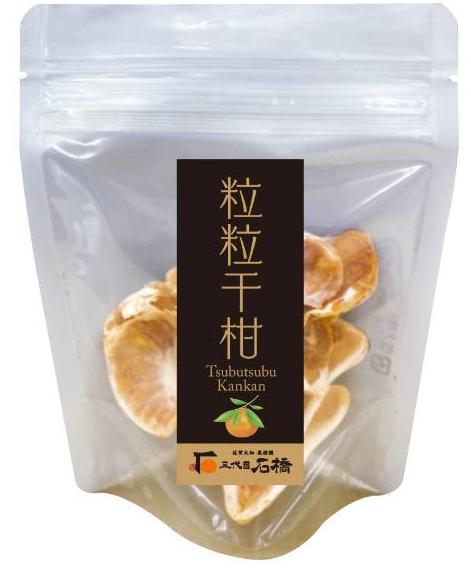 粒粒干柑 TSUBUTSUBU KANKAN (粒みかんのドライフルーツ)