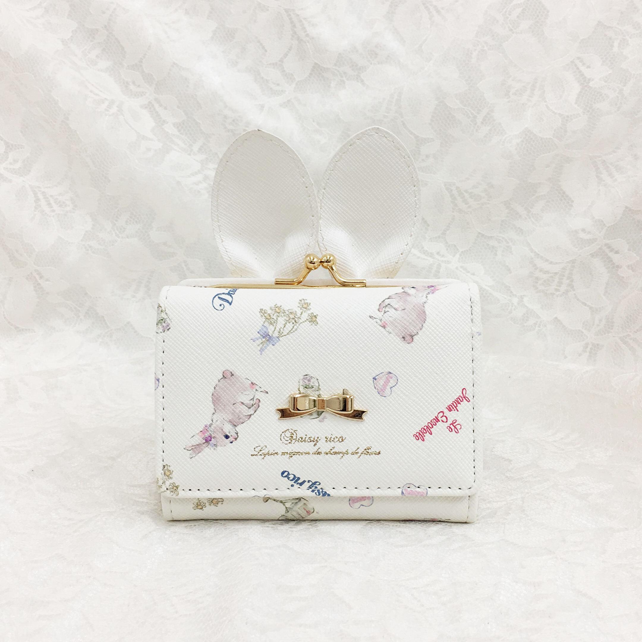 デイジーリコ ミニ口金財布(ホワイト)