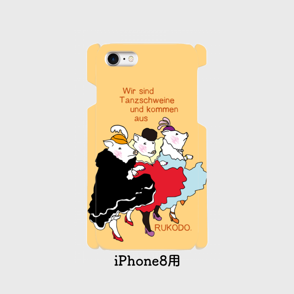 iPhone(X/8/7/6s/6)ケース 三匹の豚婦人