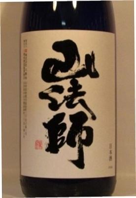 山法師 純米 超辛口 1.8L