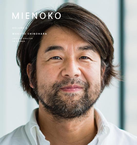MIENOKO Vol.8 篠原誠