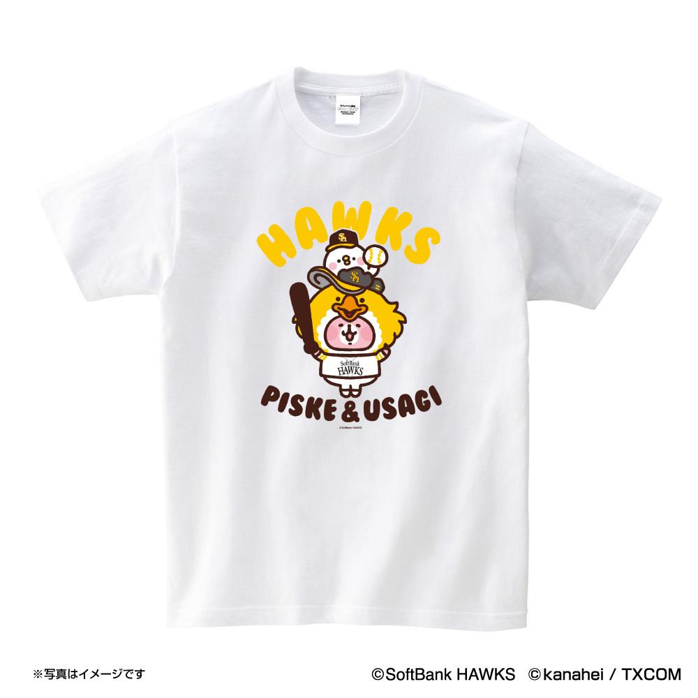 カナヘイの小動物 ピスケ&うさぎ×ホークス Tシャツ