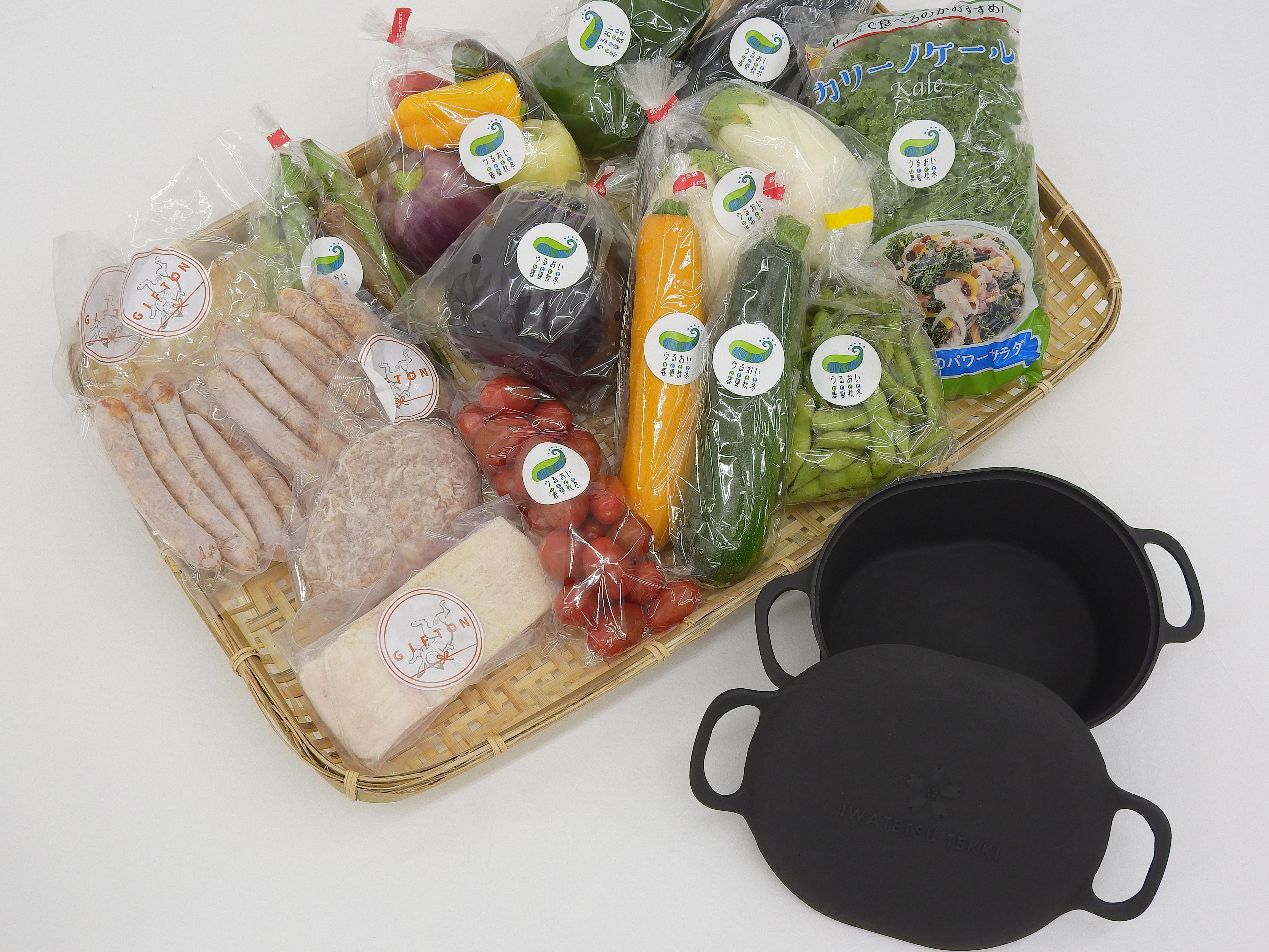 【定期便】ダッチオーブンと季節野菜とGIFTON 四種のグルメセット