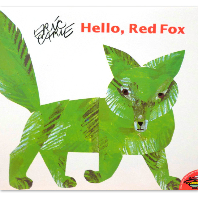 「Hello,Red fox」エリック・カール