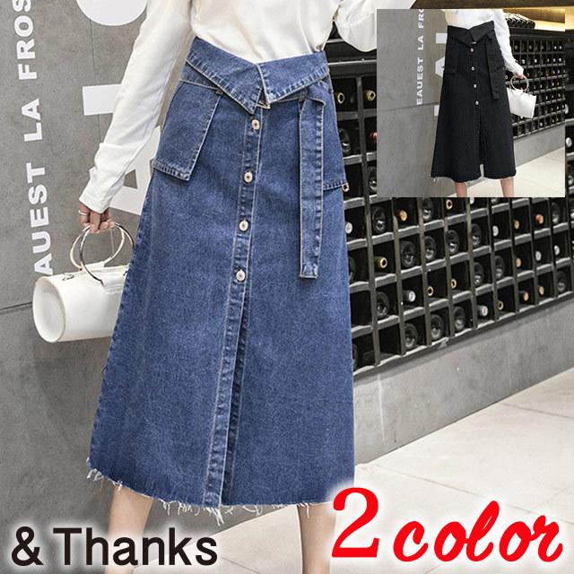 春コーデ デニム前ボタンハイウエストスカート 2カラー6サイズ