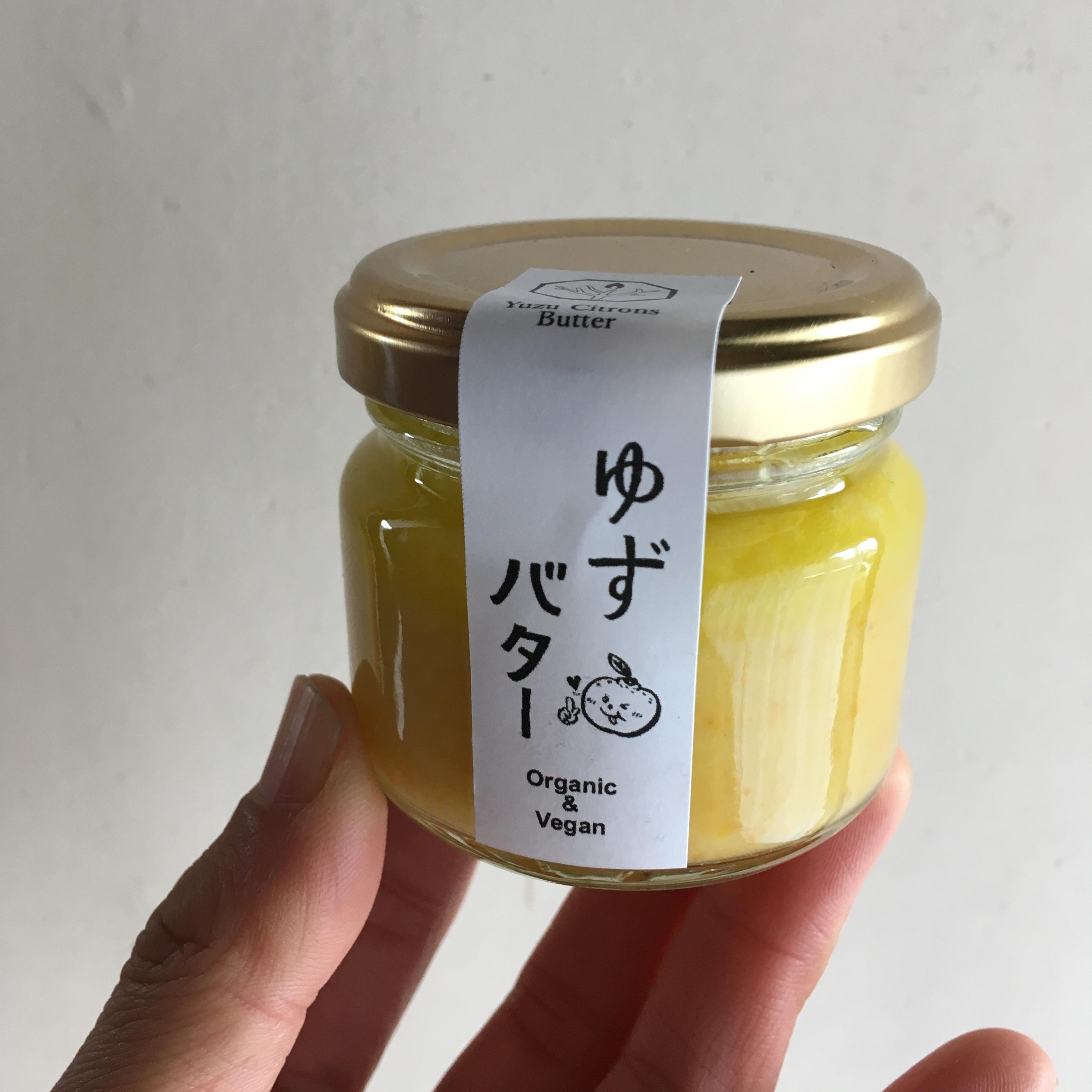 ゆずバター - 画像1