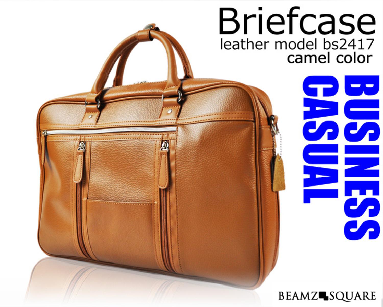 【メンズバッグ】BEAMZSQUARE 牛床革製ビジネスバッグ