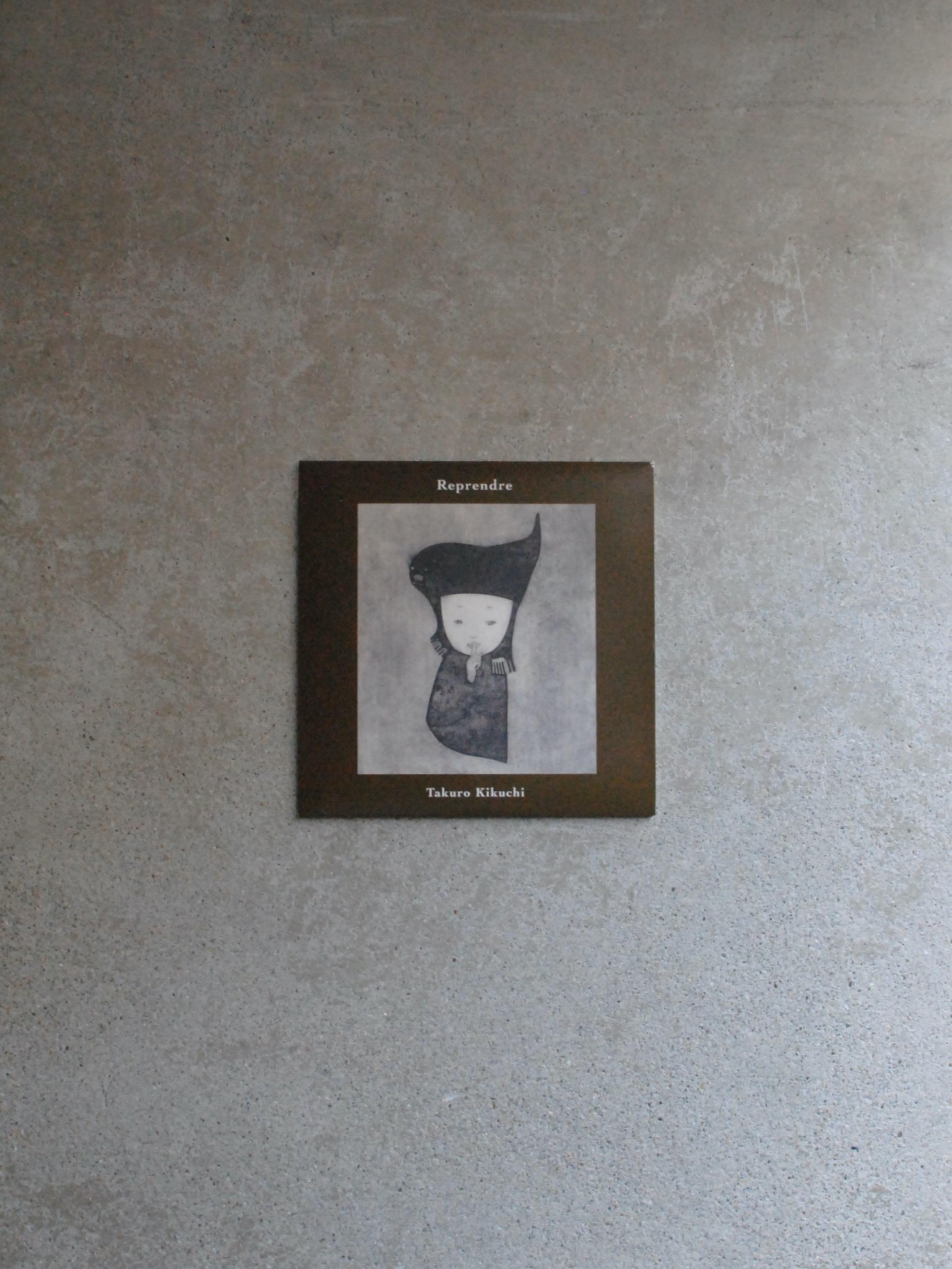 Takuro Kikuchi / Reprendre