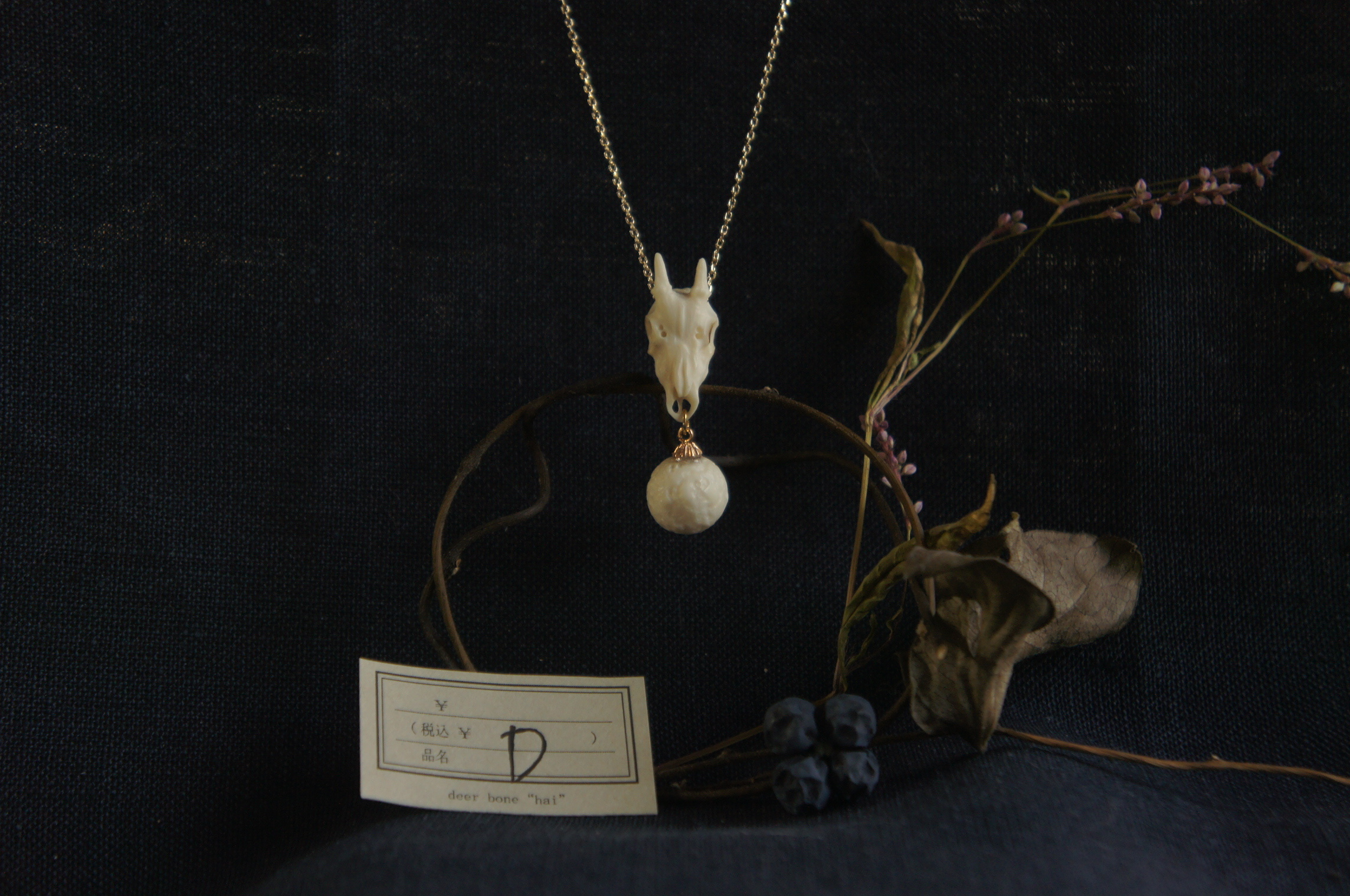 【D】鹿角彫刻の小さい月「月齢・月の子」(鹿頭骨と月のネックレス)
