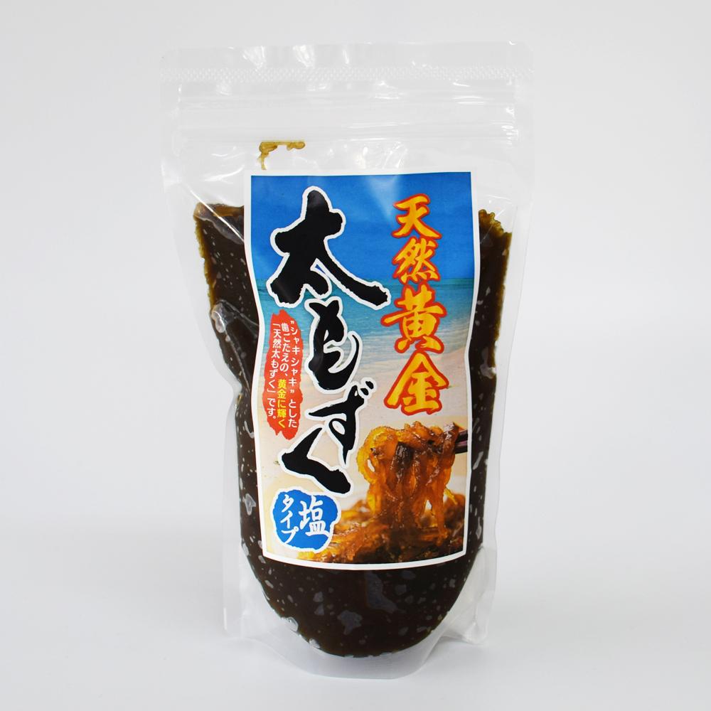 【塩タイプ】沖縄県産 天然黄金太もずく(500g)