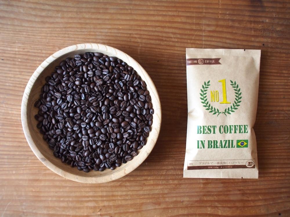 ブラジルで一番美味しいコーヒー