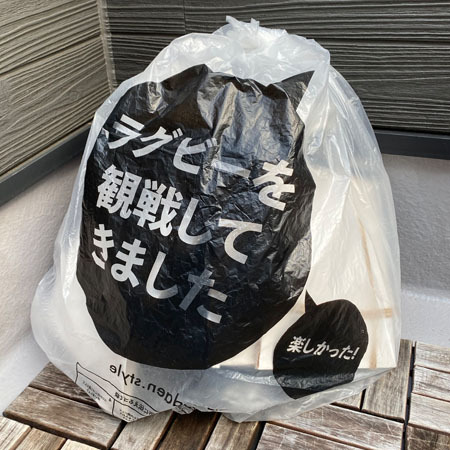 ラグビーの楽しさをゴミ収集日にご近所さんに伝えるゴミ袋(10枚入り)