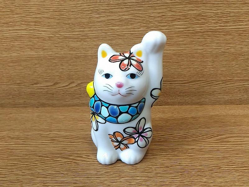 招き猫4.5寸 プルメリア ミックス