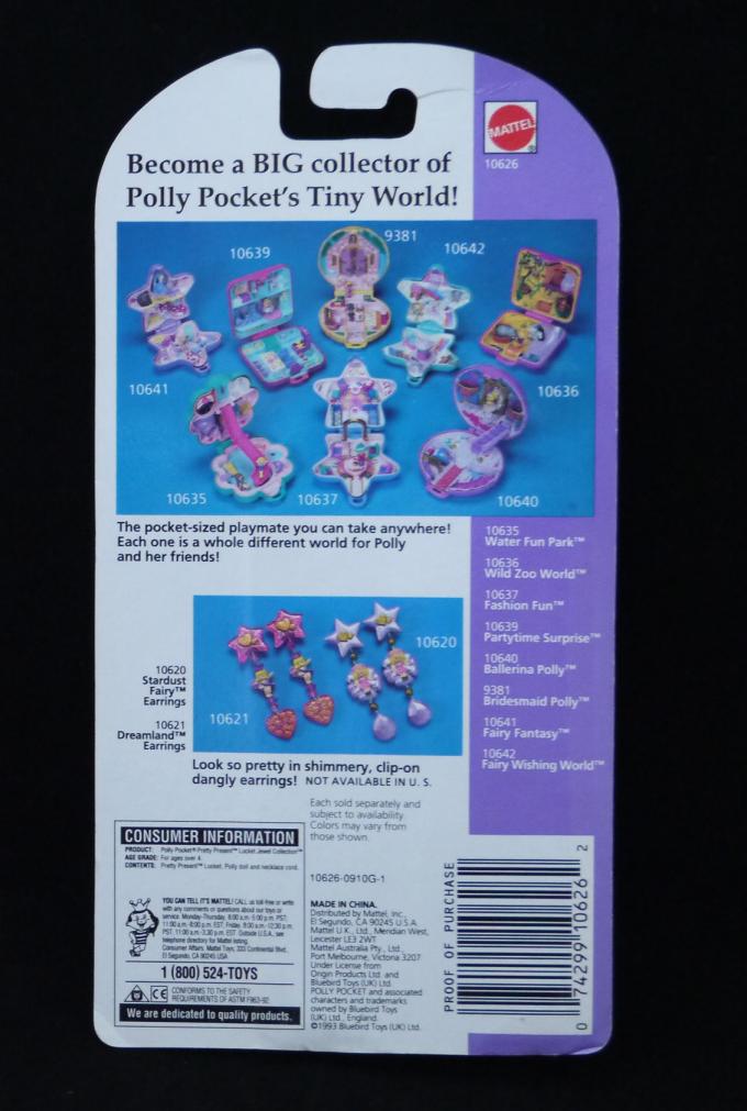 ポーリーポケット プリティープレゼントネックレス 1992年 新品