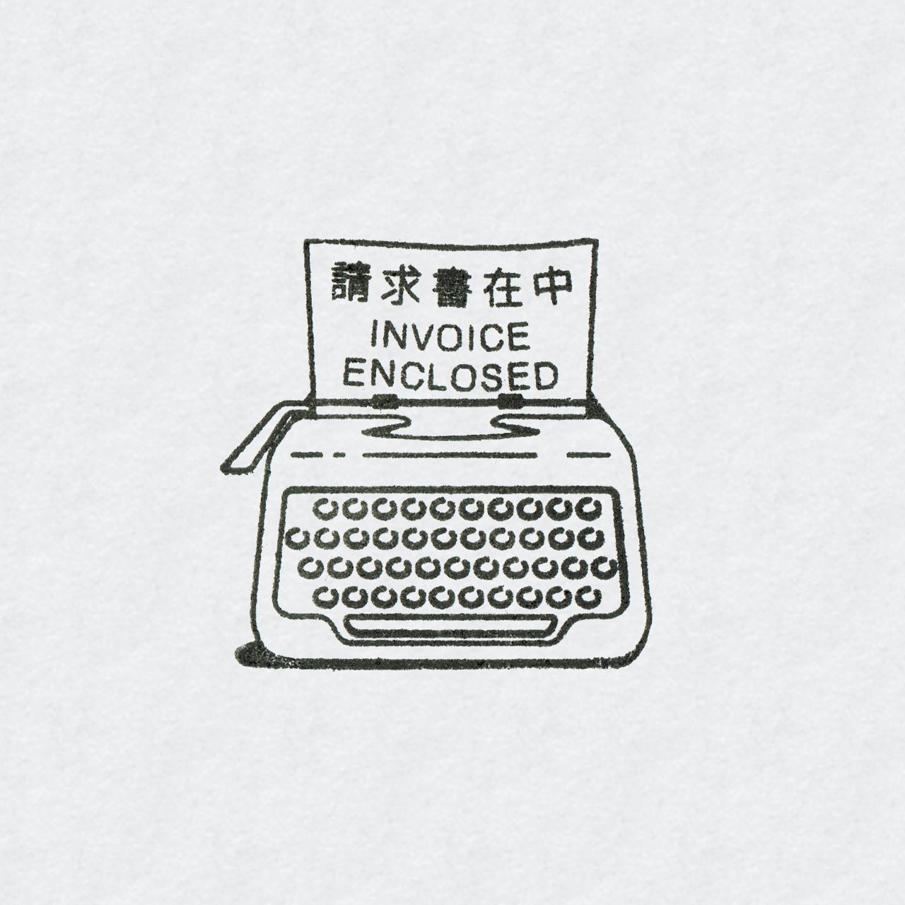 請求書在中 Typewriter(ゴム印)