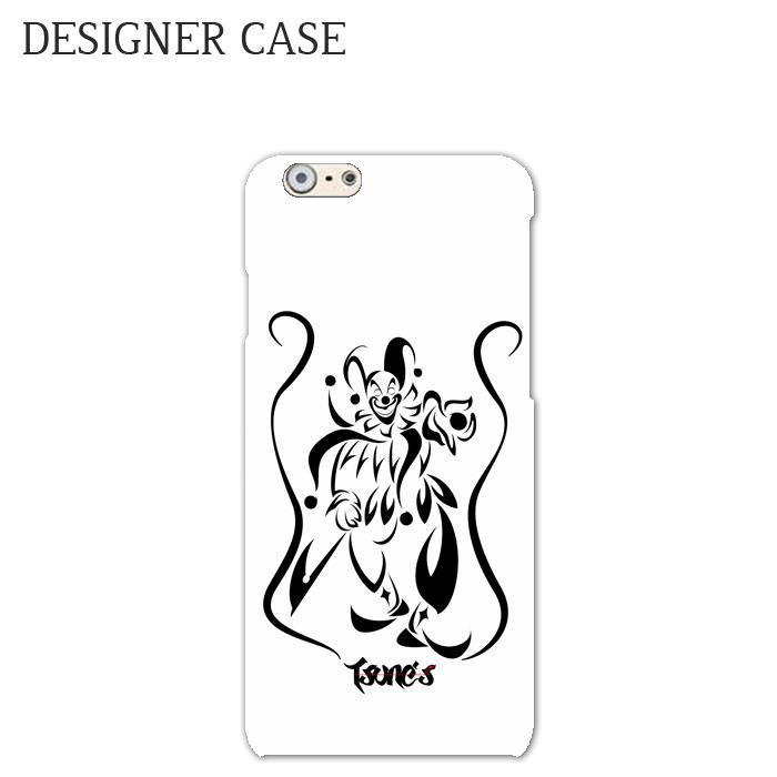 iPhone6 Hard case DESIGN CONTEST2016 021