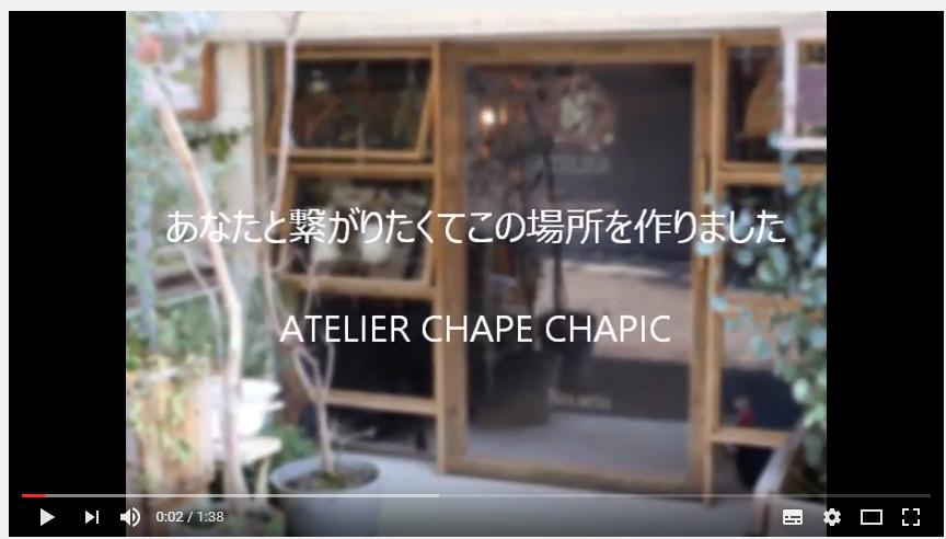 【YouTubeで見れる学習机の色見本やchapechapicの自己紹介など】