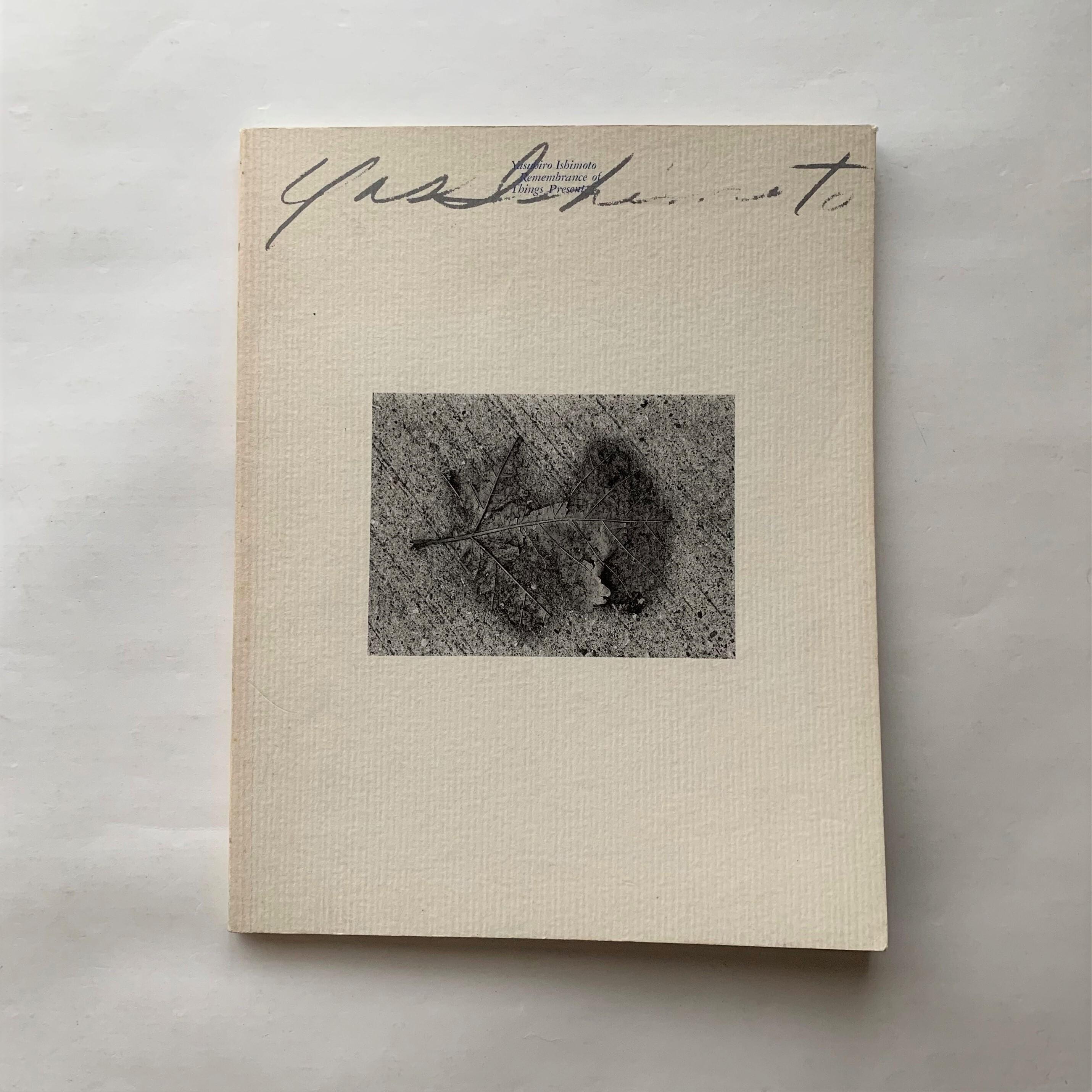 石元泰博展 現在の記憶 /  増田玲  / 東京国立近代美術館