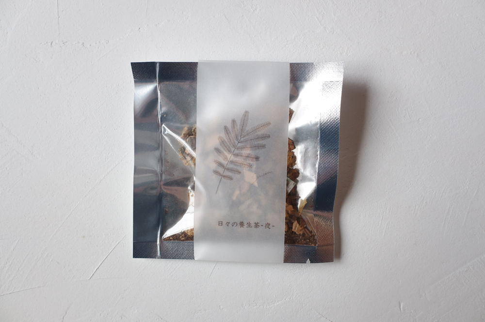 草々 sousou 日々の養生茶 〈 夜 〉 10g