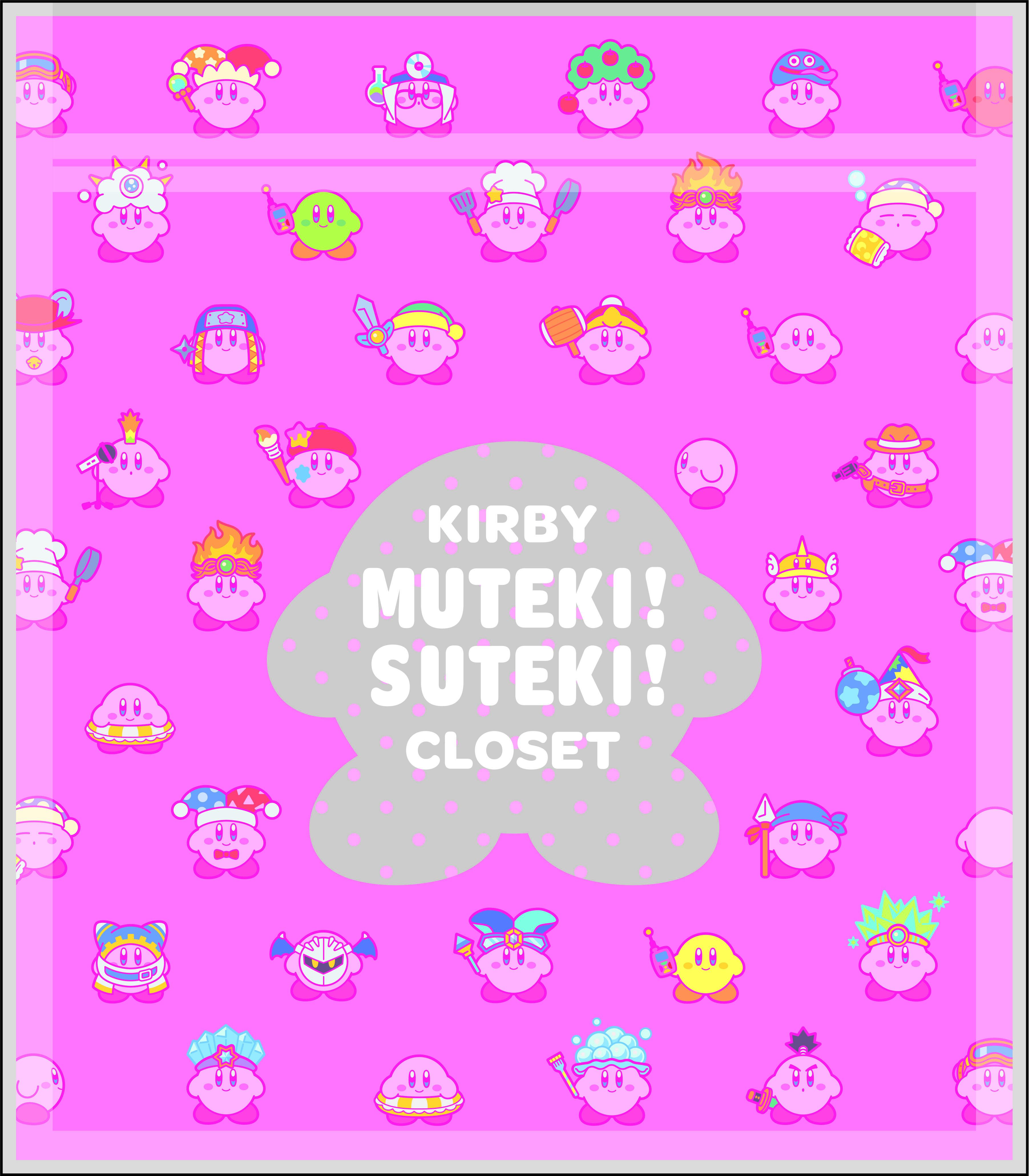星のカービィ KIRBY MUTEKI! SUTEKI! CLOSET ジッパーバッグ (2) コスチュームコレクション  /  エンスカイ