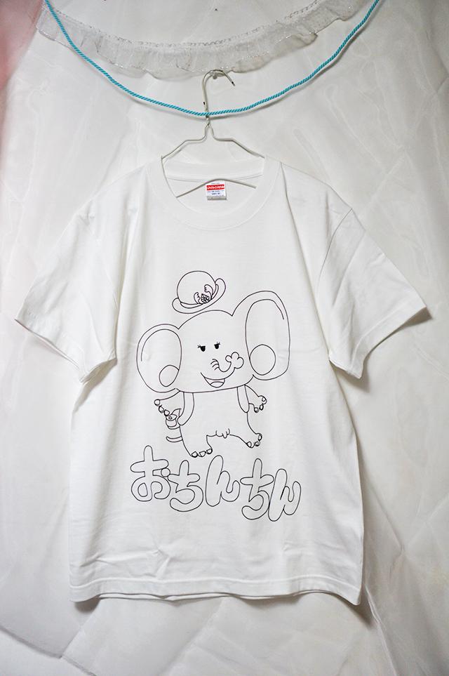 『おちんちんTシャツ』