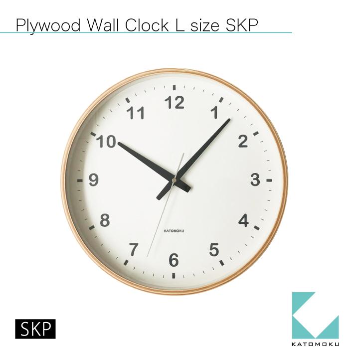 KATOMOKU plywood clock km-33LRCS SKP電波時計