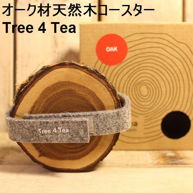 オーク材天然木コースター