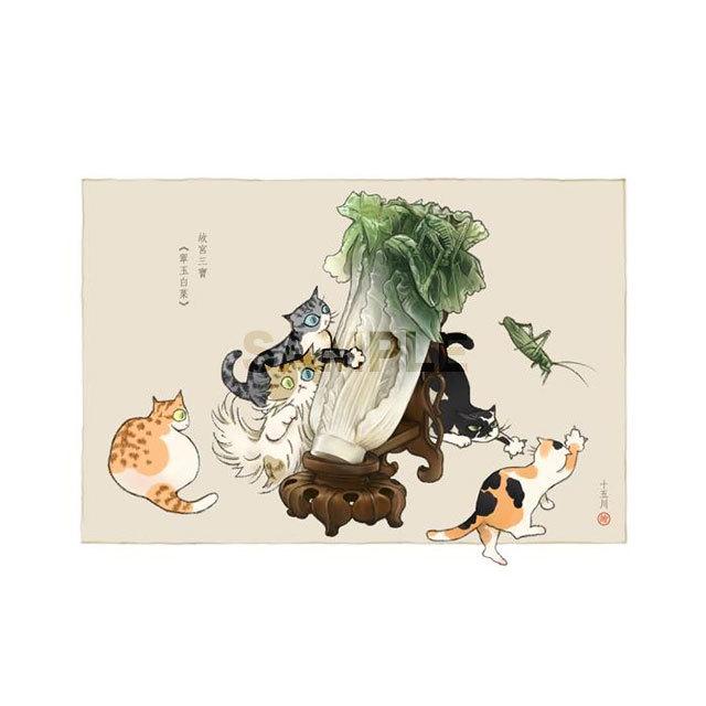 台湾ポストカード「故宮三宝・翠玉白菜」