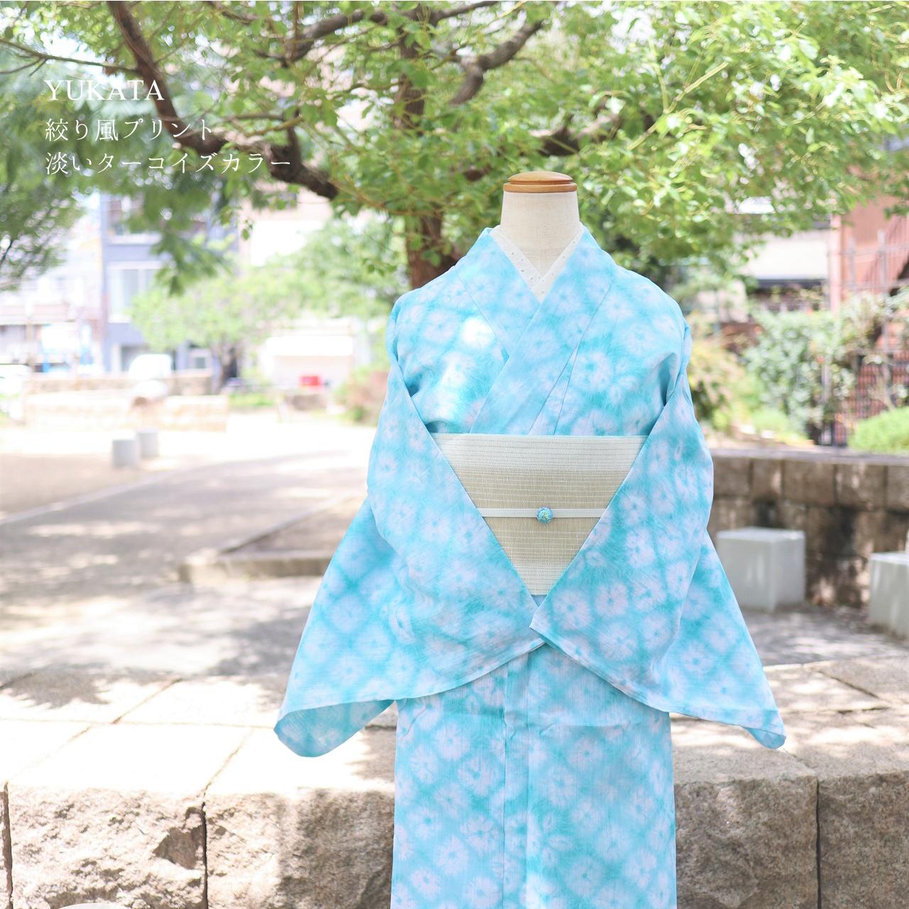 【浴衣 ゆかた すぐ着られる お仕立て上がり】綿麻  / 絞り風