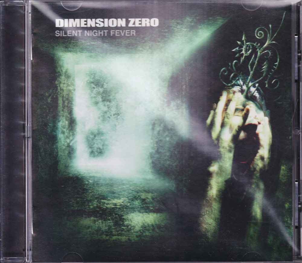 DIMENSION ZERO 『Silent Night Fever』