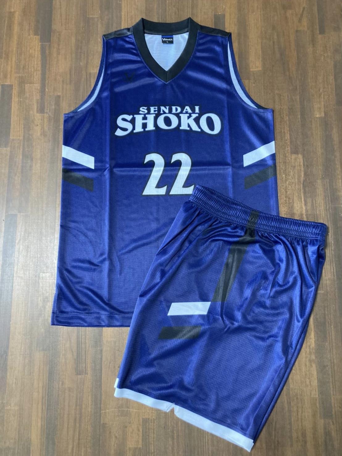 【デザインサンプル】川内商工高校  (U18・男子)  昇華ユニフォーム