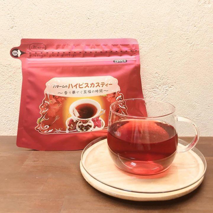 ハイビスカス茶   内容量 30g(2g×15袋)