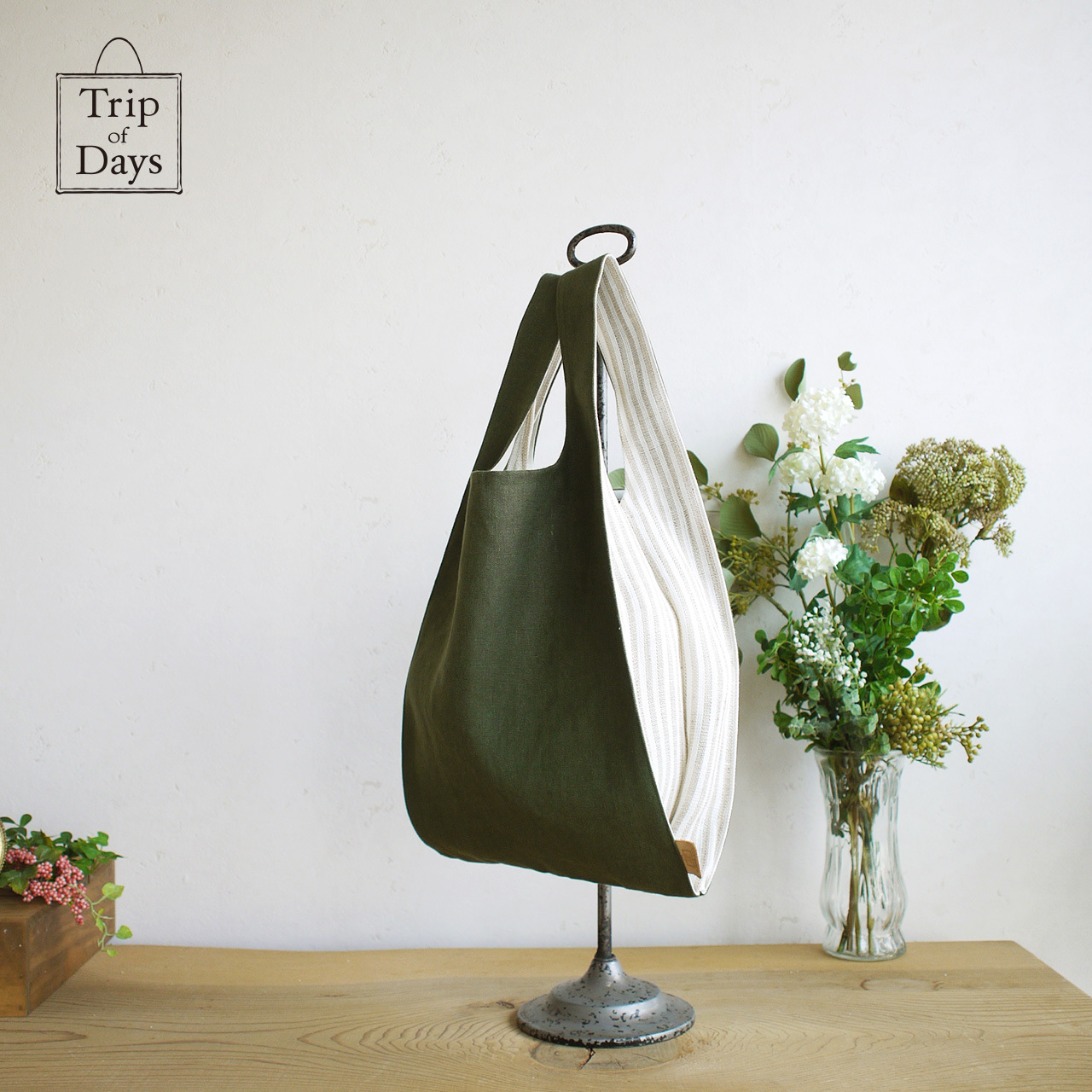 one mile bag   size L2   深緑 × 生成しま